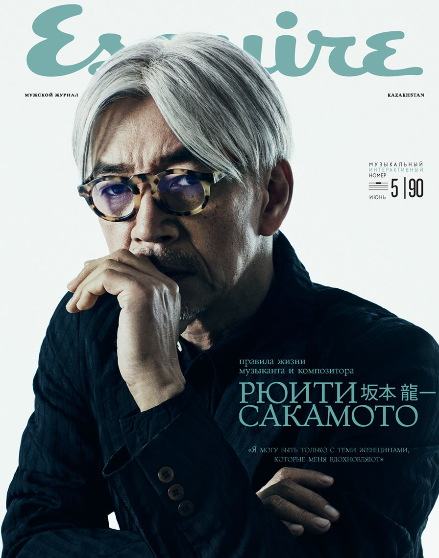 KINYA OTA ESQUIRE  SEEN ARTISTS Esquire Kazakhstan, Ryuichi Sakamoto-01 copy